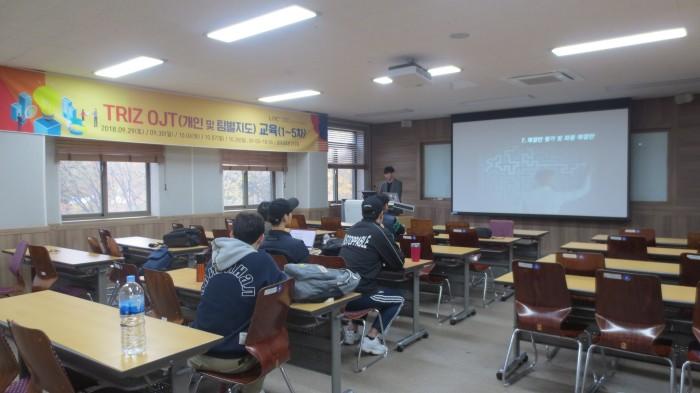 2018년도 TRIZ OJT(개인및 팀별지도)교육