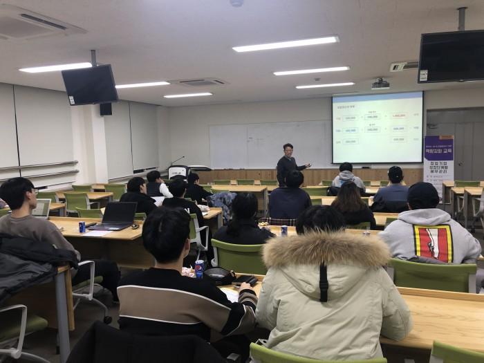2019년 JB-IS 창업동아리(기업) 역량강화 교육(3, 4차)