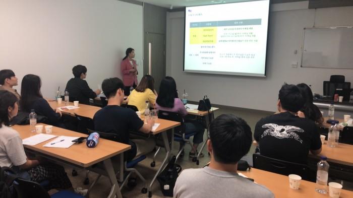 2019학년도 해외 하기 계절제 Hybrid 현장실습 사전교육 운영